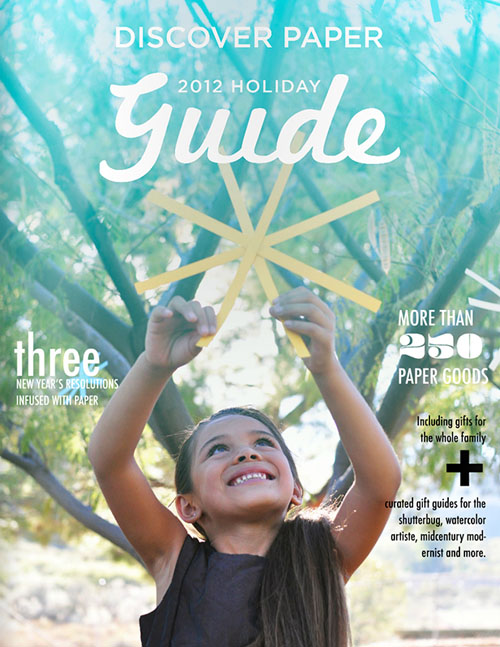 Dp-2012-holiday-guide-cover